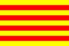 Catalonia 3' X 2' 3ft x 2ft Flag With Eyelets Premium Quality