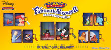 TOMY Disney character Fantastic Voyage 2 Gashapon Figure x5 Little Mermaid