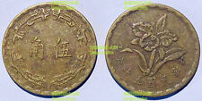 China Taiwan 5 Jiao chiao 1/2 dollar 1967-1981 Orchid 23mm bronze coin y546