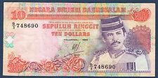 BRUNEI - 10 DOLLARS Pick n° 15 de 1989 à 1995 en TTB B/3 748690