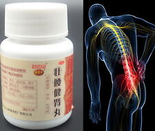 Relieve Pain Lumbar & Back Pain Kidney power increases,Enhance renal function