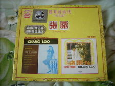 a941981 2015 EMI Pathe Chang Loo  張露 Sealed EMI Pathe Double CD Box Set 膜拜好時代 An
