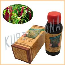 The Natural Oil of Amaranth Seeds 100ml, Squalene 150 mg%