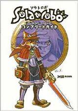 JAPAN Solatorobo: Red the Hunter Complete Guide
