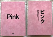 PINK HATJE KANTZ Art Book Andy Warhol Paul McCarthy Tillmans Takashi Murakami et