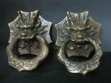 Folk Chinese FengShui old Copper Dragon Head Mask Statue Gate Door Pair Knocker
