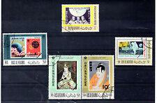 Emiratos Árabes Sello sobre sello (AX-928)