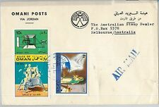 64509  -  OMAN - POSTAL HISTORY -   COVER to AUSTRALIA 1971 - SPACE Aviation