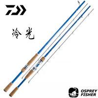 Daiwa Hyper Fishing Rods Ultralight Allround Fishing Pole Spinning / Casting Rod