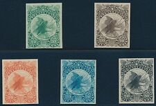#WV12TC5 PLATE PROOF TRIAL COLORS ON WOVE PAPER; IMPERF (5) DIFF. COLORS BR6203