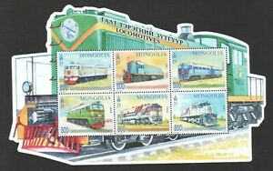 MONGOLIA 2017 TRAIN LOCOMOTIVE SOUVENIR SHEET OF 6 STAMPS IN MINT MNH UNUSED