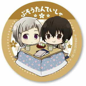 BUNGO STRAY DOGS Bell house toy Metal Can badge Nakajima and Dazai Can badge 17