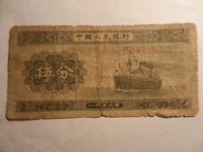GENUINE CHINA 1953 5 FEN PICK 862a SERIAL NUMBER III IV V 9391525 - RARE!