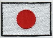 JAPAN Flag LARGE 7.5cm High Quality Embroided Iron On / Sew On Patch Badge