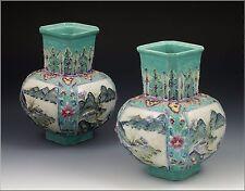 Fine Pair Antique Chinese Porcelain Vase w/ Relief Views & Qianlong Mark