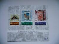 New Zealand 2009 Health stamps   MNH Miniature  sheet
