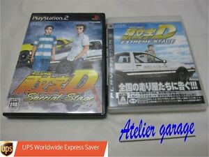 USED PlayStation PS2 Initial D + PS3 Reversible Jacket Initial D 2 Set Japanese