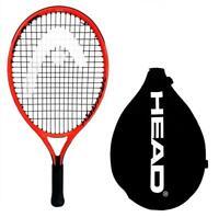 Head Radical Junior 19,21,23,25,26 Tennis Racket + Cover RRP £40