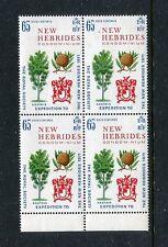 New Hebrides Br 148 MNH 1971 Royal Society Expedition Tree. x23342