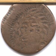 TRIPLE STRUCK 1855 (?) MEXICO COIN * MANY OVERSTRIKE ERRORS !! * VERY RARE ONE