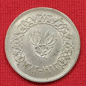 VICUSCOIN - YEMEN - SILVER - RIYAL - 1382(1963)