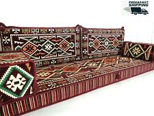 Arabic sofa,Arabic couch,Arabic majlis,Arabic floor seating,bench sitting -MA119