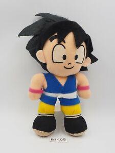 "Goku Dragon Ball GT B1405 Banpresto 1996 Plush 7"" Stuffed Toy Doll Japan"