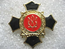 .Ukraine Badge Ukrainian National Youth Assc.in Poland