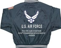 FUCHU AIR STATION 1956TH COMMUNICATION GROUP EMBROIDERED 2-SIDED SATIN JACKET