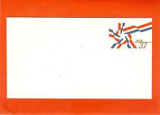 """USPS 37-cent Stamped Envelope 6-1/2"""" x 3-3/8"""""""