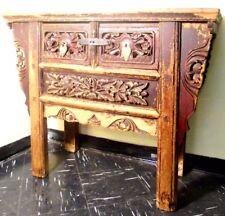 Antique Chinese Altar Cabinet (2598), Circa 1800-1849