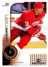 2002-03 Upper Deck MVP #67 Steve Yzerman