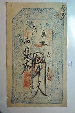 mw7682 China; PRIVATE BANKS Guang Chang Hao 5,000 Cash (ca 1890 AD) 217 X 120 mm
