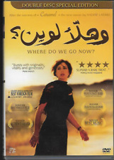 WHERE DO WE GO NOW? GENUINE R2 DVD 2-DISC SPECIAL EDITION LEYLA HAKIM VGC