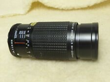 Pentax-M SMC 80-200mm F4.5 Constant Aperture Zoom Lens needs optics cleaning