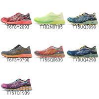 Asics DynaFlyte FlyteFoam City Marathon Mens Womens Running Shoes Pick 1