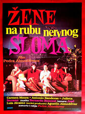 WOMEN ON THE VERGE OF A NERVOUS BREAKDOWN 1988 PEDRO ALMODOVAR EXYU MOVIE POSTER