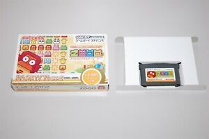 Zooo Action Puzzle Game Japan Nintendo Game Boy advance
