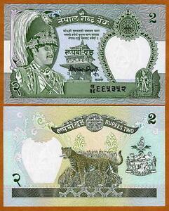 Nepal, 2 Rupees, (1981-87),  P-29 UNC > Leopard