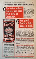 1934 AD(XA14)~AMERICAN POP CORN CO. SIOUX CITY, IOWA. JOLLY TIME HULLESS POPCORN