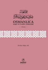 Osmanlica Sarf ve Nahiv Dersleri 4 El-Hac Hafiz Ali  Ottoman Grammar Turkce