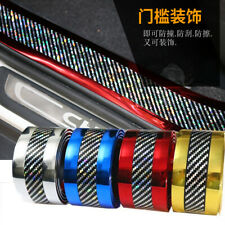 Car Decal Carbon Fiber 5cm x 2.5M Sport Rubber Protector Door Sill Side Skirt