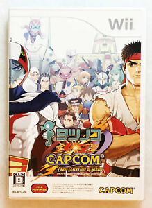 NINTENDO Wii • Tatsunoko vs. Capcom: Cross Generation of Heroes • Japan Version