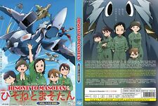 ANIME DVD~Hisone To Masotan(1-12End)English sub&All region FREE SHIPPING+GIFT