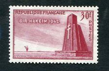 Timbre FRANCE neuf B* YT n° 925 - 10 ans de la Bataille de BIR HAKEIM - 1952
