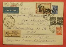 DR WHO 1952 RUSSIA UPRATED POSTAL CARD RIGA REGISTERED AIRMAIL TO USA 183000