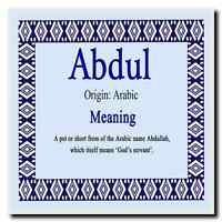 Abdul Personalised Name Meaning Coaster