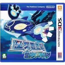 [Korean Version] Nintendo 3ds - Pokemon Alpha Sapphire, New, Sealed, Fast Ship
