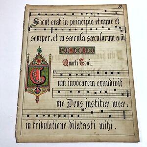Hand Illuminated Latin Music Sheet - Circa 1600-1700's - German Scriptorium - C