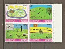 PAKISTAN SG 505/8, CHILDERN'S YEAR BLOCK OF 4 MNH.